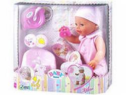 Кукла Беби Борн и коляски для маленьких и больших пупсов